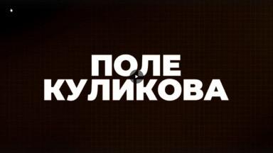 Daddy Yankee  Rkm & Ken-Y  Arcangel - Zum Zum