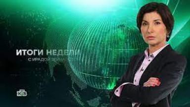 MARUV - Give Me Love ft. De La Ghetto