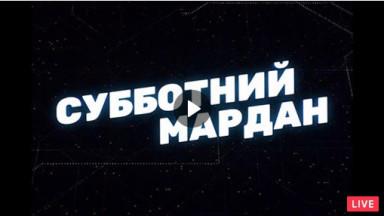 Омар и iPhone XS . Омар в большом городе