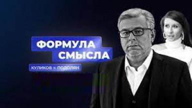 Омар решил накормить москвичей. Омар в большом городе