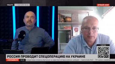 Goodbye Desib-L Remix