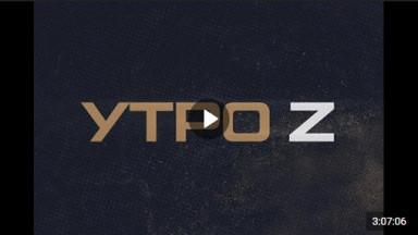 ЯПОНЦЫ БОЯТСЯ РУССКИХ?  Пугающие стереотипы о России у японцев!