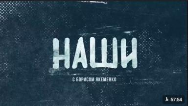 Автосервис Суеверный водитель
